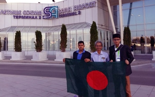 LSBD Students Front Of Sofia Airport